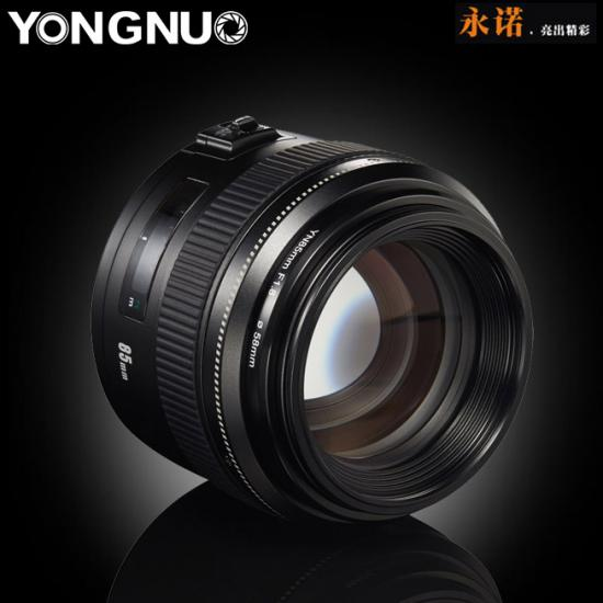 Yongnuo-YN-85mm-f1.8-or-f2-lens